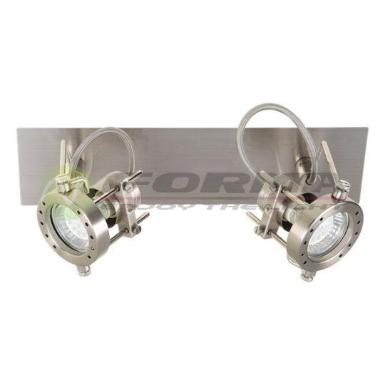 Spot lampa FG103-2 mat-hrom
